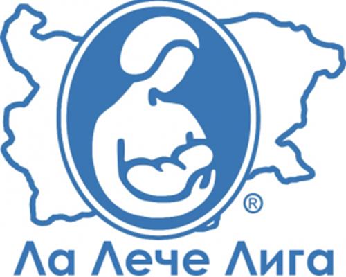 Събития на Ла Лече Лига България за месец АВГУСТ 2016 г.