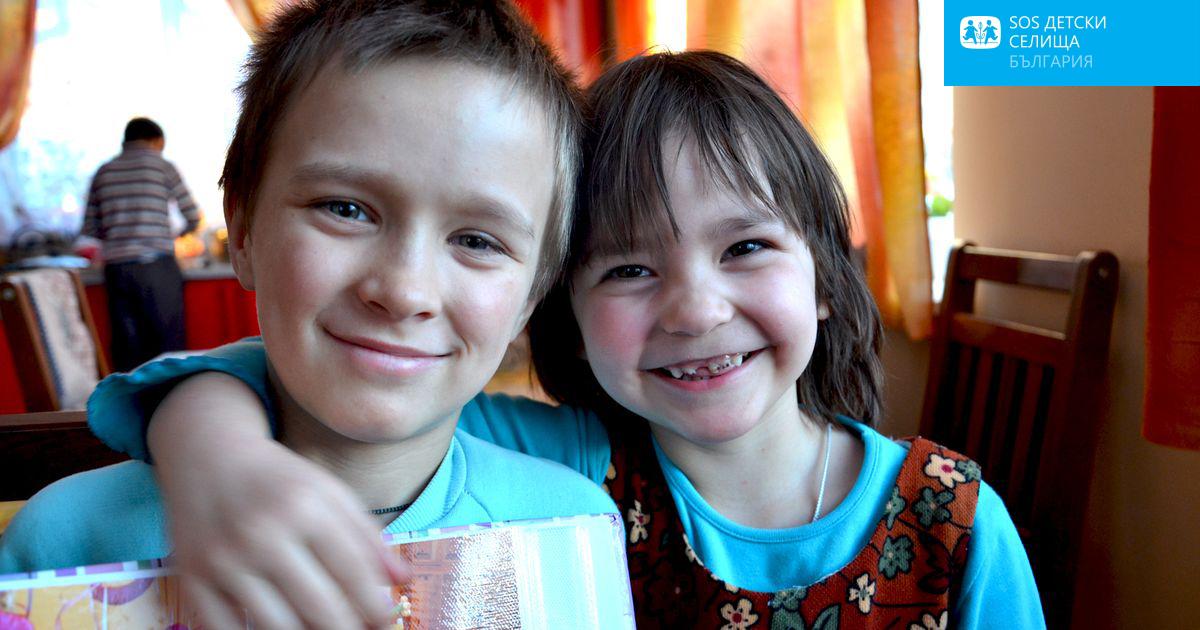"""""""Сбъдни мечтата ми – нарисувай и дари картичка за SOS Детски селища"""""""