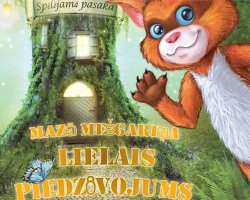 """""""Малкото таласъмче"""" на Никола Райков стигна до Латвия"""