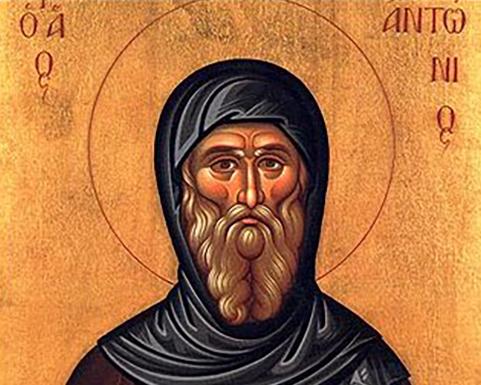 Свети преподобни Антоний Велики (Антоновден)