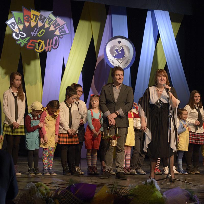 """Концертът """"Различни, но заедно"""" събира на една сцена деца от различни етноси"""