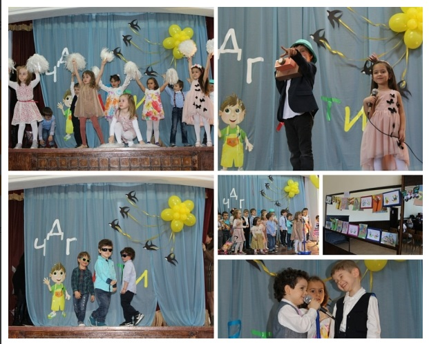 """От децата за децата – Частна детска градина Арти с благотворителен концерт в подкрепа на """"За Нашите Деца"""""""