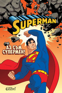 Cover-Az-sym-Superman