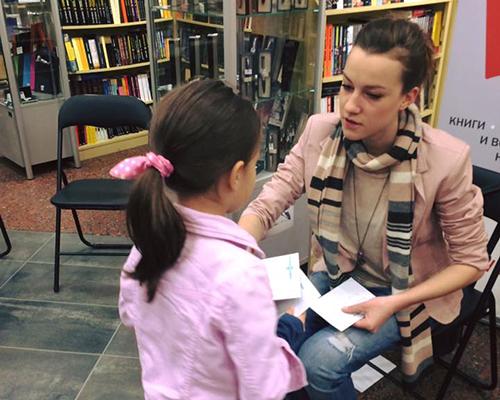"""Нови книжни забавления за децата от """"Сиела"""" през април"""
