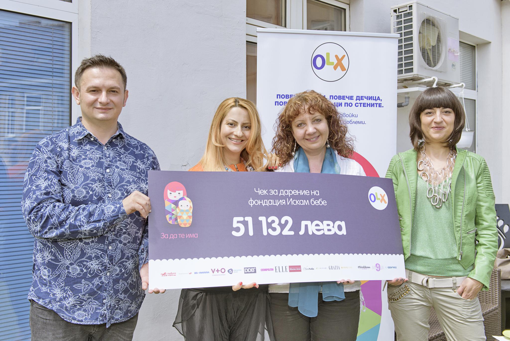 """Дарителската кампания """"За да те има"""" на OLX и фондация """"Искам бебе"""" събра 51 132 лв."""