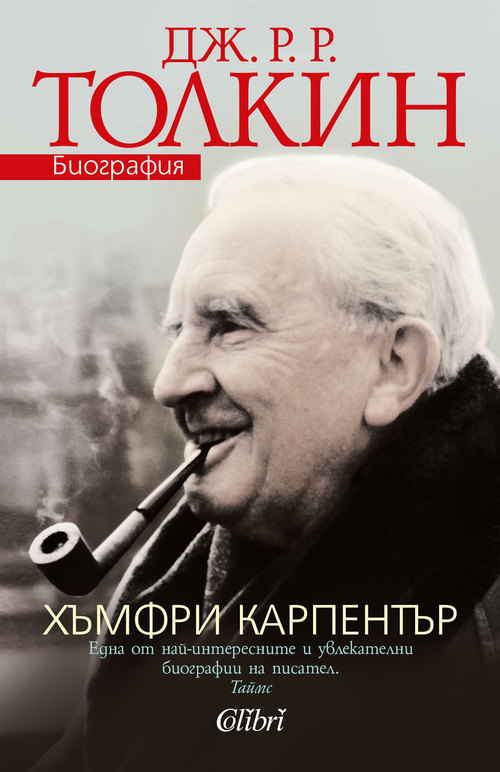Cover-JRR-Tolkien-biography