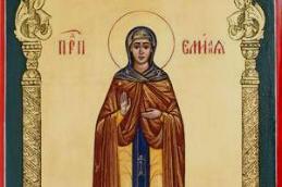 На 30 май почитаме Света Емилия