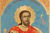 На 17 май почитаме Николай Софийски