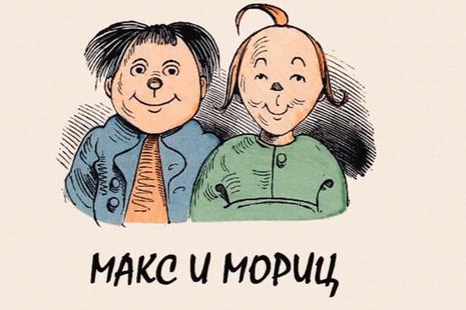 max&moric