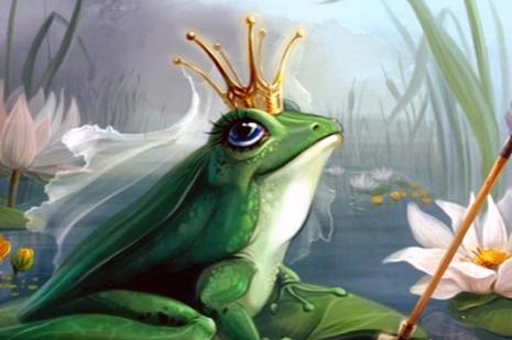 Принцесата жаба (аудио)
