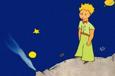 Малкият Принц (аудио)
