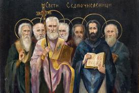 Днес е денят на Свети Панталеймон и Свети Седмочисленици