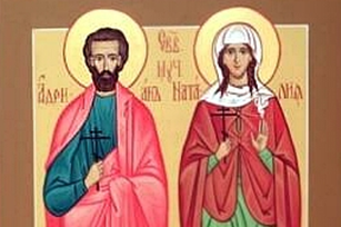 Днес е денят на Св. Адриан и Наталия