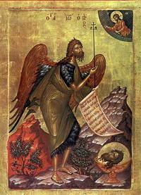 На 29 август църквата отбелязва смъртта на Св. Йоан Кръстител (Секновение)