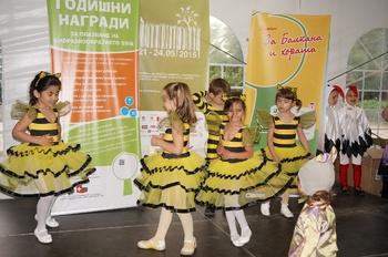 Карнавал на биоразнообразието и Зелени дни' 2016