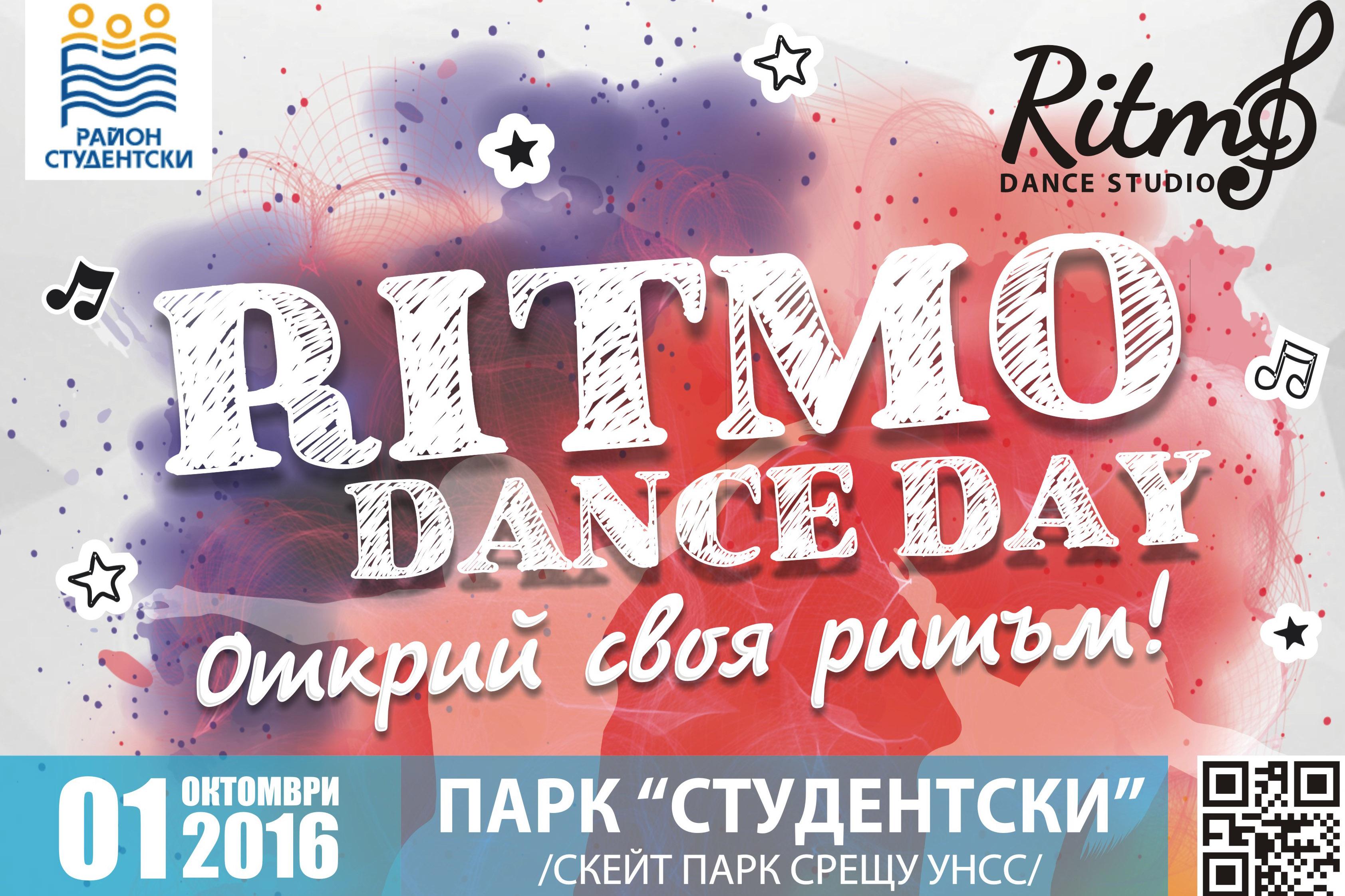 Ritmo Dance Day тази събота за малки и големи в Студентски
