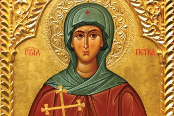 На 14 октомври почитаме света Петка – Петковден