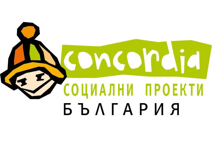 Дом за четири сезона – благотворителна инициатива в подкрепа на детска къща Конкордия