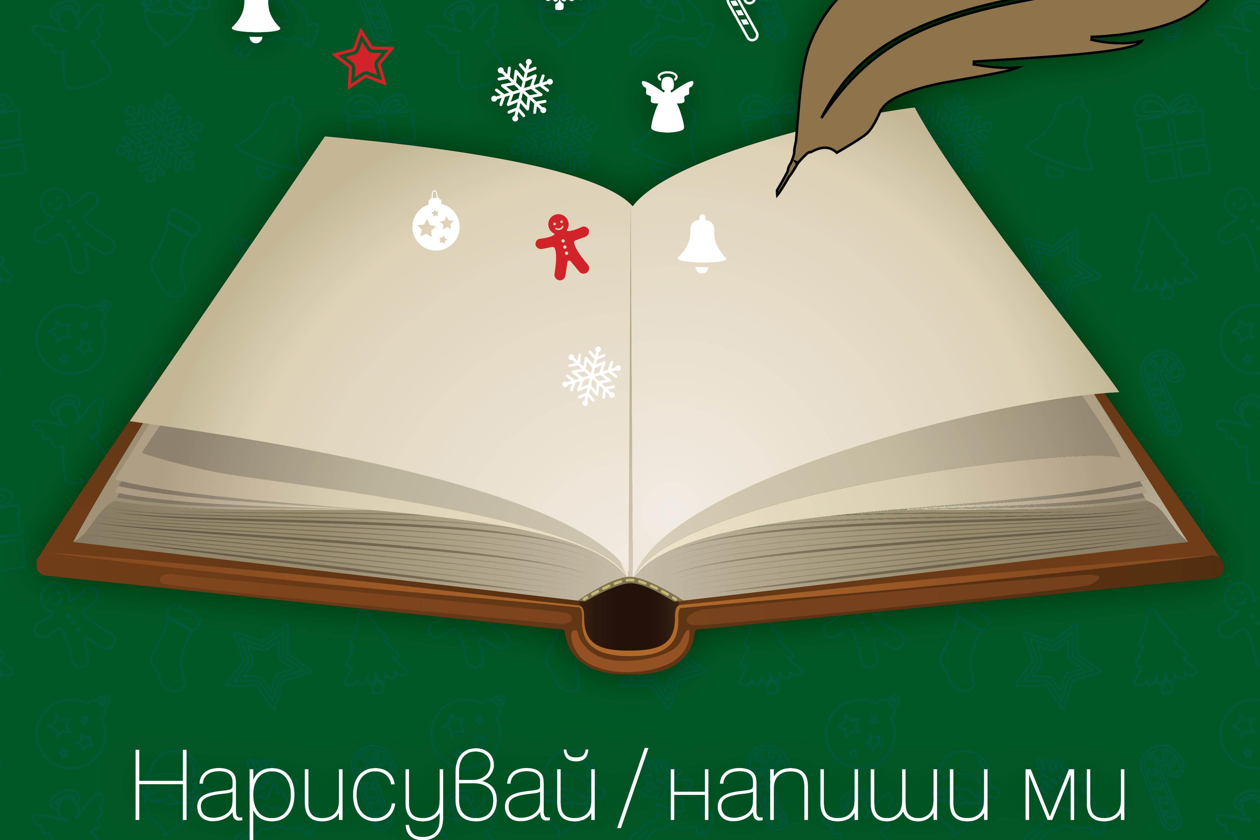 NARISUVAI_NAPISHI_MI_KOLEDA1