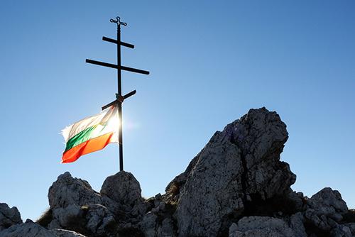 bulgaria-zname1