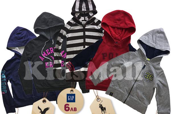 Удобни и практични детски дрехи за всеки сезон на отлични цени