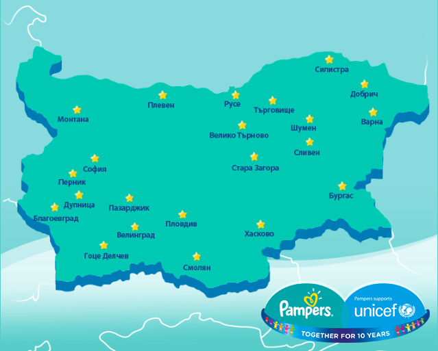 cities_map with logo