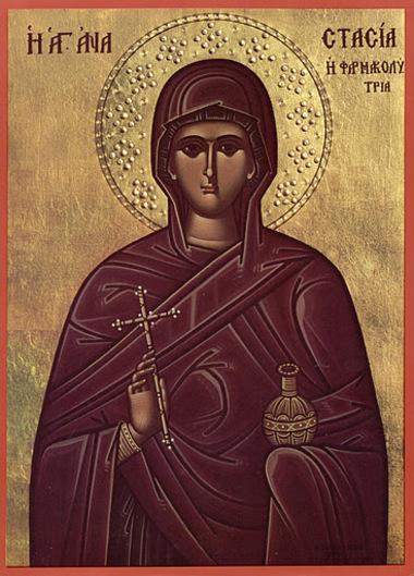 В чест на Света Анастасия днес се месят питки и се мажат с мед