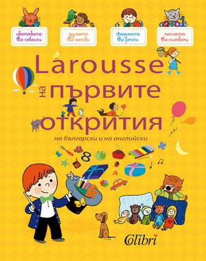 Энциклопедия, которая пробуждает любопытство детей