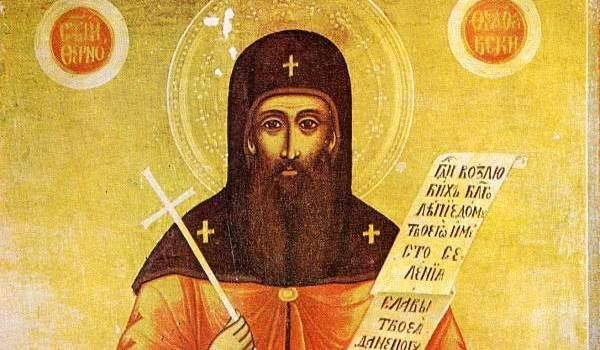 Днес имен ден празнуват Теодосий, Богдан и Богдана