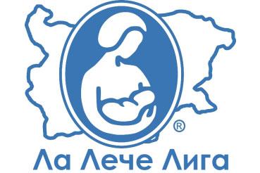 Събития на Ла Лече Лига България за месец МАЙ 2017 г.