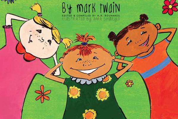 Съвет към малките момичета (от Марк Твен)