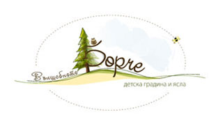 logo_borche_f_improf_k