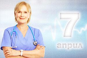 7 април: Световен ден на здравето