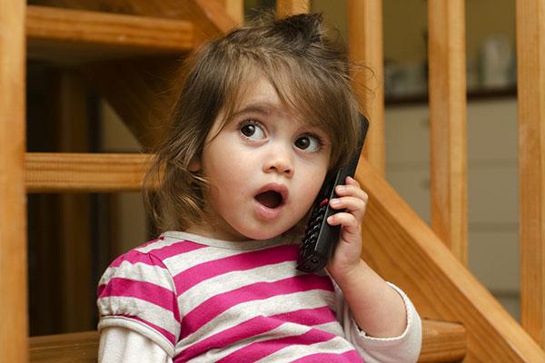 Скъпа, кога ще проговори детето?