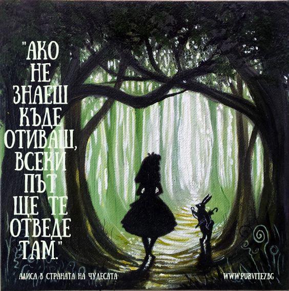 alice_564_567