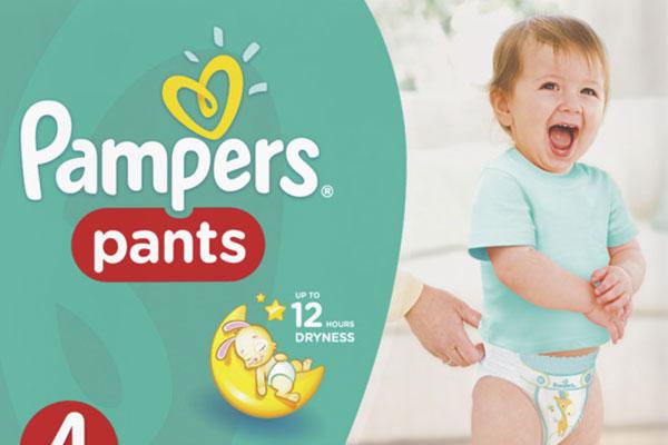 """Фотоконкурсът """"Активни бебета с щастливи родители"""" приключи. Вижте кой печели Pampers pants"""