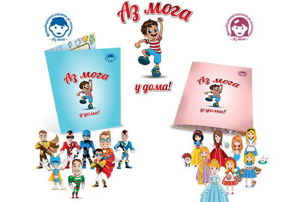Az-moga-u-doma