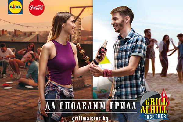 Grill-&-Coke---KV-1