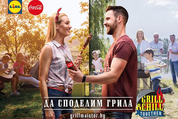 В неделя в Стара Загора стартира Националният турнир по спортен грил