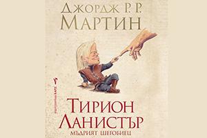 Класация на Първите седем: книги за родители през юли
