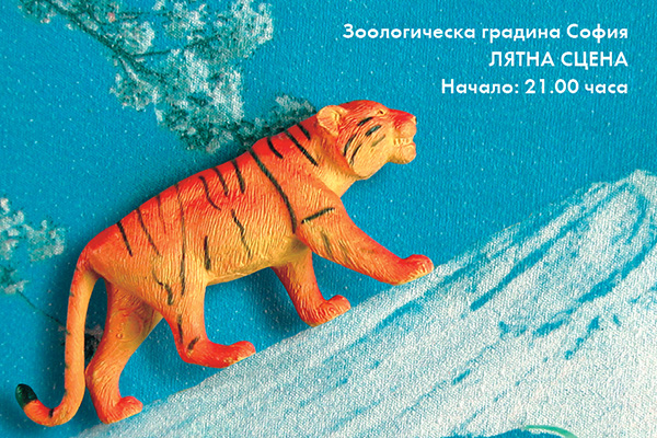 zoo_poster_70x100