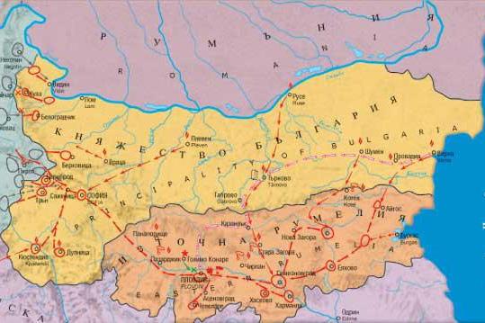 На 6 септември честваме Съединението на България