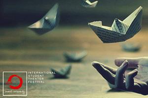 Студентски театрален фестивал на името на Данаил Чирпански ще се проведе в Стара Загора