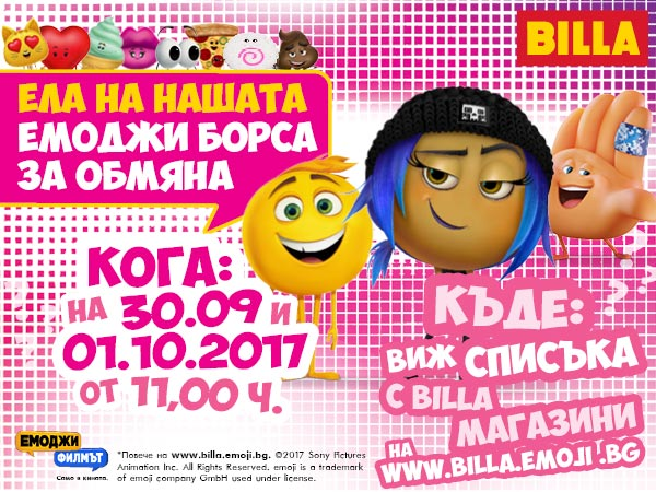 billa_emoji_600_450