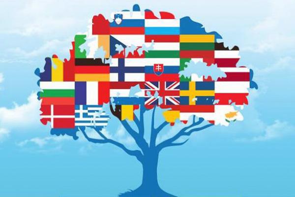 26 септември: Европейски ден на езиците