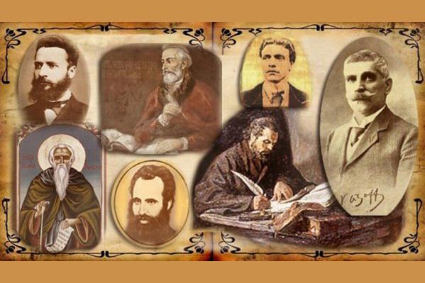 1 ноември – Денят на народните будителите