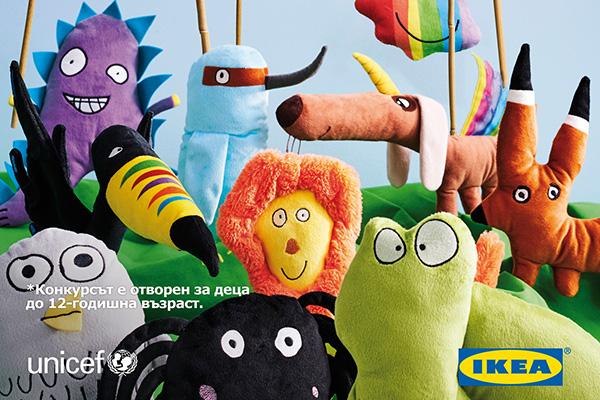 ИКЕА предизвиква детското въображение за поредна година