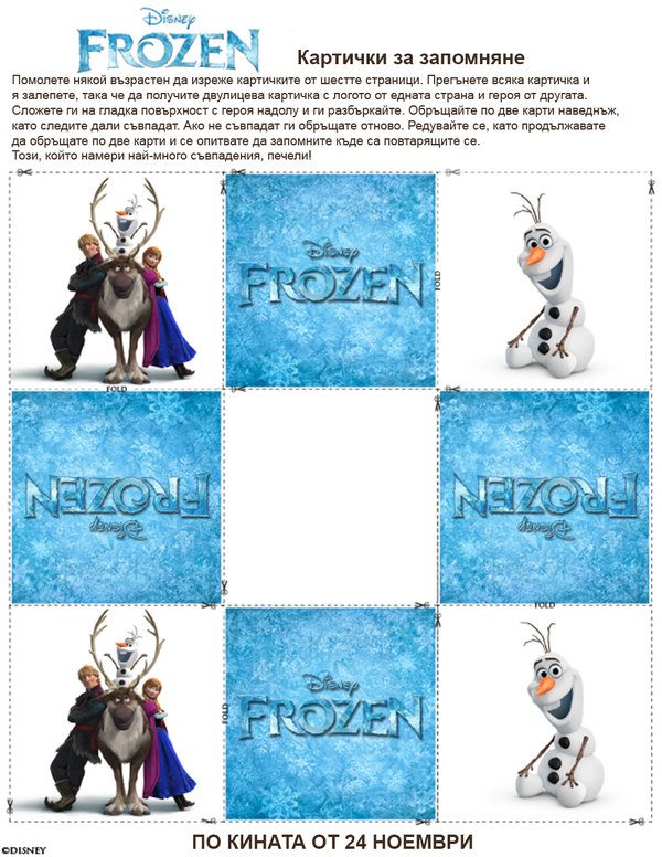 FROZEN_Memory_Cards-1