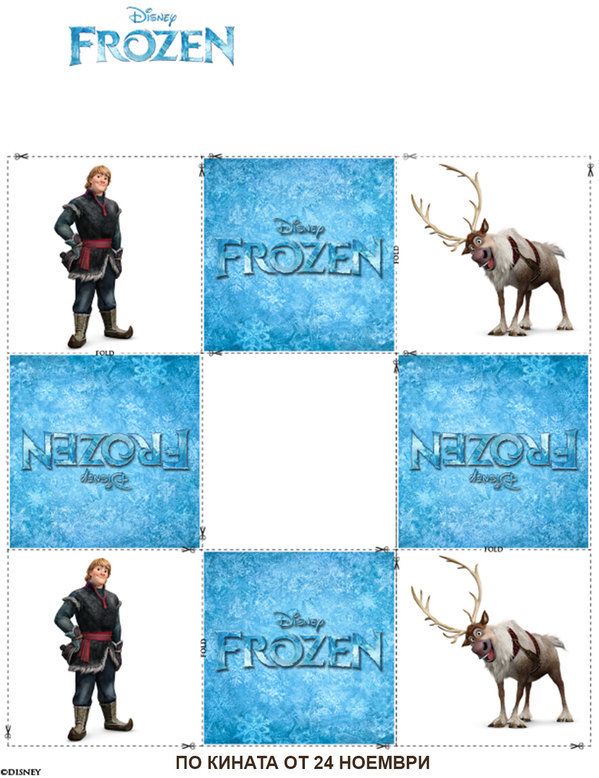 FROZEN_Memory_Cards-2