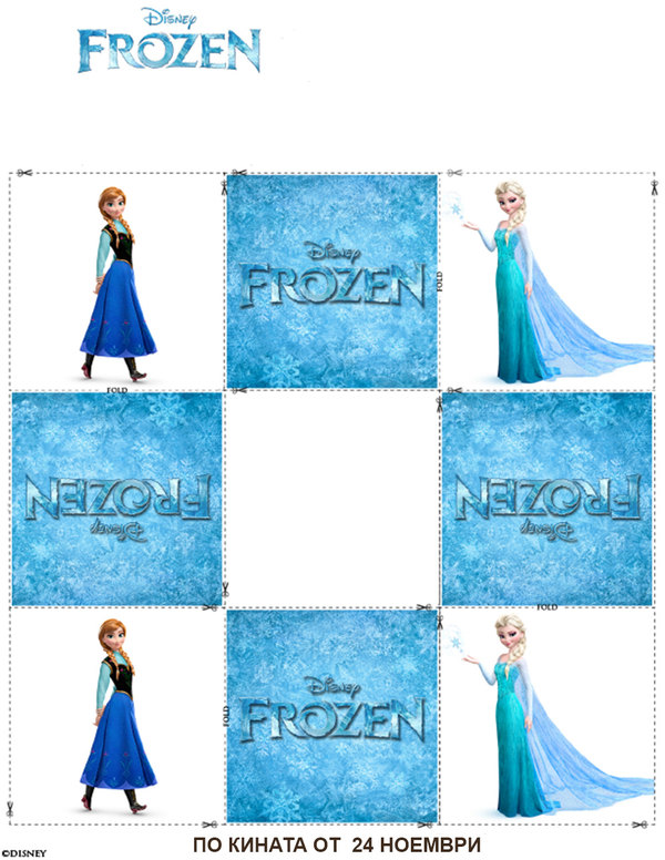FROZEN_Memory_Cards-3